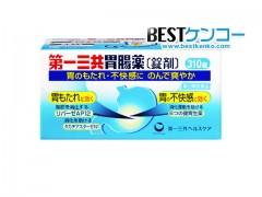 第一三共胃腸薬(錠剤)