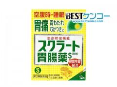 スクラート胃腸薬